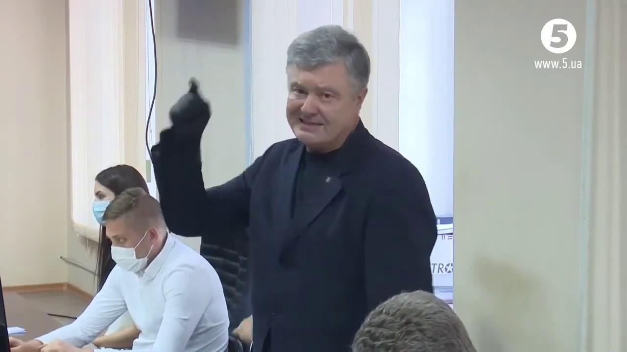 """""""Схиляння сосен це до партії """"СН"""". В Україні діє презумпція конституційності – Порошенко в суді"""