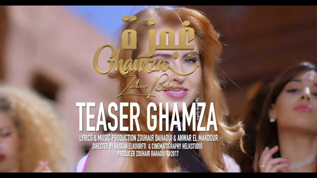 music zouhair bahaoui ghamza