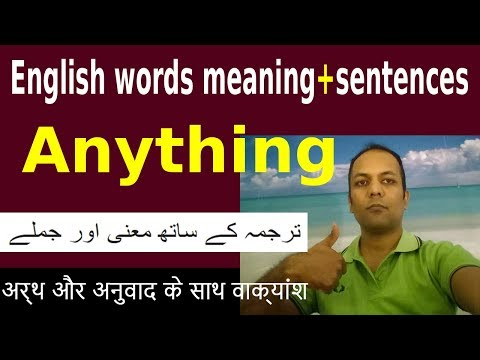 Nothing to be done meaning in hindi
