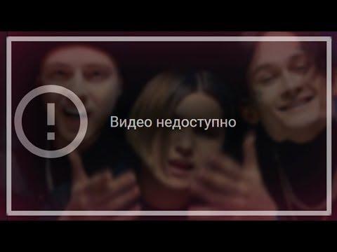 Почему Грустная Песня удалили с YouTube