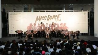 joint u mass dance 2014 ust station cityu