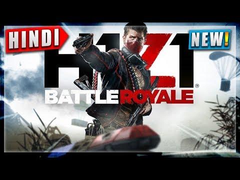 🔥H1Z1 PC Battle ROYALE Game *GAMEPLAY* Hindi | Bahut Boring Game Hai Kasam Se | NoobTheDude Gaming