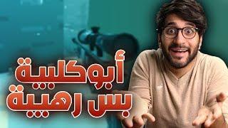 لعبة مجانية من أرهب الألعاب الي لعبتها 😍!! (( شكلي راح أدمنها🔥 )) !! كرنكر || Krunker
