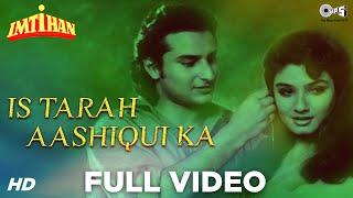 Is Tarah Aashiqui Ka - Imtihan | Saif Ali Khan & Raveena | Kumar Sanu | Anu Malik