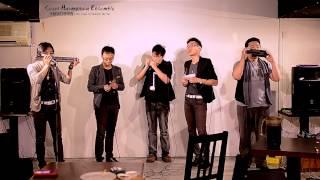 Baixar Sabre Dance (quintet)劍舞  - 天狼星口琴樂團 Sirius Harmonica Ensemble