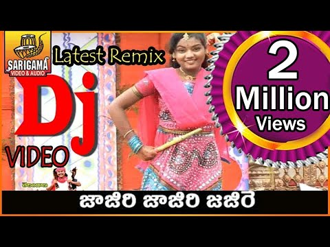Jajiri Jajiri Folk Dj Song | New Folk Dj Songs | Telangana Dj Songs | Telugu Dj Video Songs