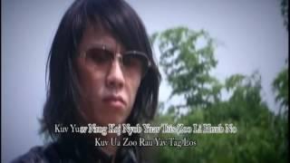 Laib Laus California Instrumental/karaoke [HmongSub]