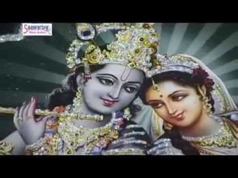 उनके दर पे Pohanchne To Paye || Sadhvi Purnima Ji || Latest Krishna Song #Saawariya