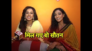 MUST WATCH! FUNNY BANTER Between Sargun Kaur Luthra & Aishwarya Khare aka Preesha & Mahima!