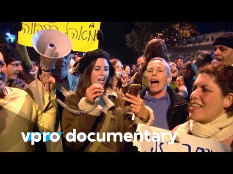 After the protests, what next? - VPRO documentary - 2016