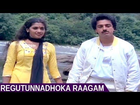 Kamal Haasan's Dance Master Movie Songs - Regutunnadhoka Raagam Song - Balachander, Ilayaraja