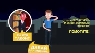 Как правильно выбрать автошколу в Томске?