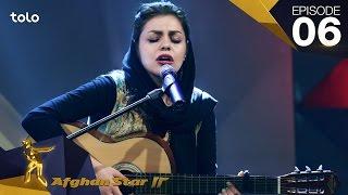 مرحله  24 بهترین -  فصل دوازدهم ستاره افغان - قسمت 06 / Top 24 - Afghan Star S12 - Episode 06