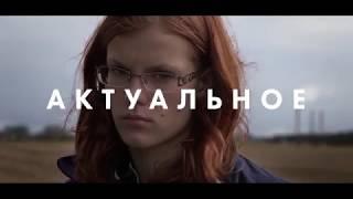 Артдокфест-2017/Открытие фестиваля