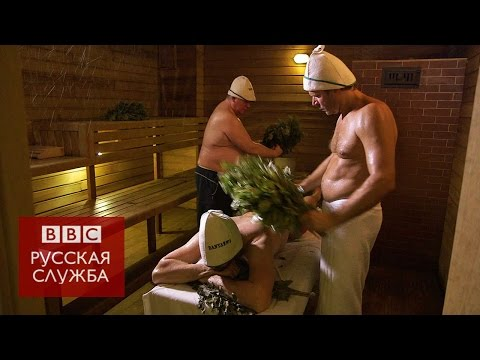 Хозяйка русской бани в Лондоне - BBC Russian