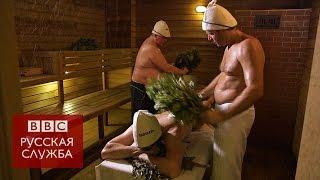 Хозяйка русской бани в Лондоне - BBC Russian(