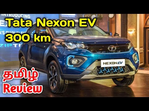 Tata Nexon EV Tamil Review | Price, Features, Varients, Firstlook | Tamil Automobiles