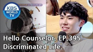 No one in this family is on my side. [Hello Counselor/ENG, THA/2019.01.14]