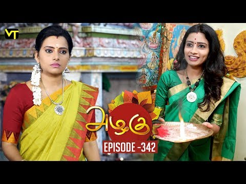 Azhagu - Tamil Serial | அழகு | Episode 342 | Sun TV Serials | 02 Jan 2019 | Revathy | Vision Time