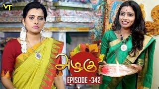 Azhagu - Tamil Serial | அழகு | Episode 342 | Sun TV Serials | 02 Jan 2019 | Revathy | Vision Time