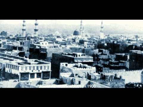 135 Years Old Ziarat of Madina Sharif  -A Journey to the Past- Documentary