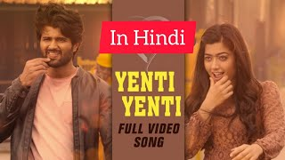 Chori Chori Ye Ikrar Huwa (Full Video Song) | Geeta Govindam | Yenti Yenti Hindi Dubbed Song | 1080p