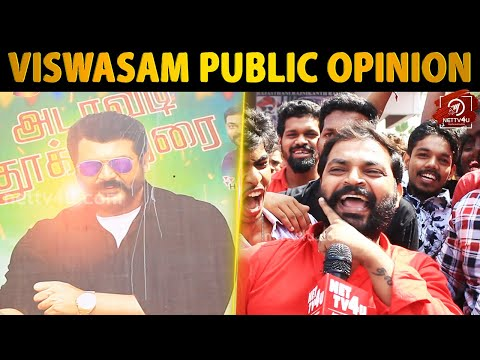 ஒத்தைக்கு ஒத்த வாடா - Viswasam Public Opinion At Woodlands Theatre | Ajith kumar | Nayanthara