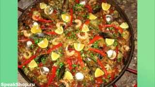 Испанская кухня: блюдо паэлья (Paella)