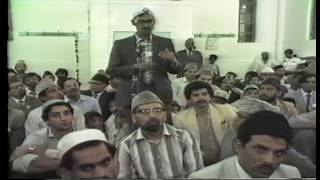 Question and Answer Session - 16th May 1984