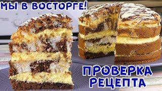 Фантастический торт на Новый год с Необыкновенным Кремом Творожное Безумие Просто ТАЕТ во Рту