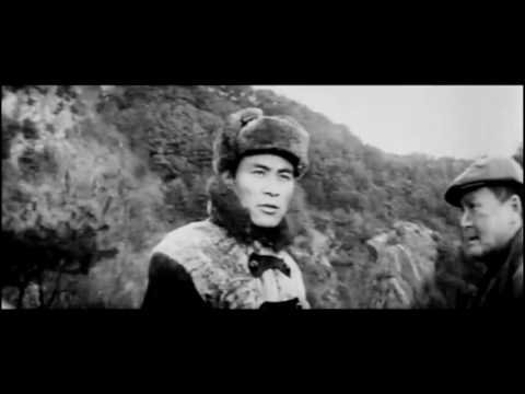Farewell Duman River (두만강아 잘 있거라) - 1962