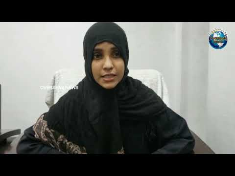Hyderabad Woman Rescue from Doha, Qatar after MEA's Help | Overseas News
