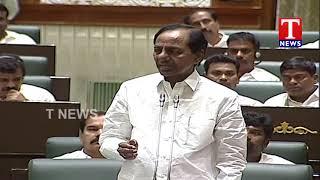 cm kcr speech assembly budget sessions t news telugu