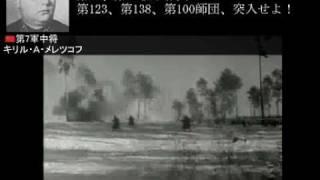 フィンランド戦記2「氷上の死闘」