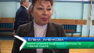 Харьковский кадетский корпус - о военных буднях