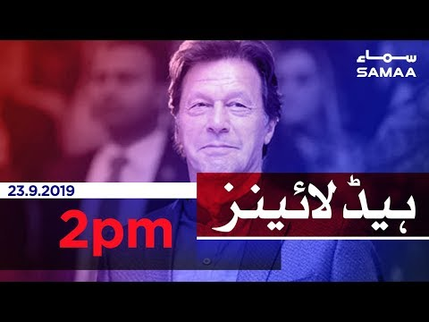 Samaa Headlines - 2PM - 23 September 2019