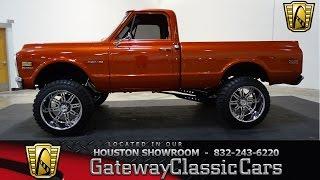 768 HOU   1972 Chevrolet Pickup 396   Gateway Classic Cars Houston