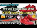 7A and super quality branded shoes wholesale market, Karol Bagh