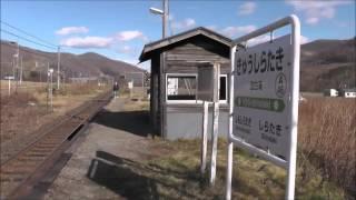 奥白滝信号場・上白滝・旧白滝駅・下白滝駅