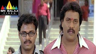 Oye Telugu Movie Part 6/13 | Siddharth, Shamili | Sri Balaji Video