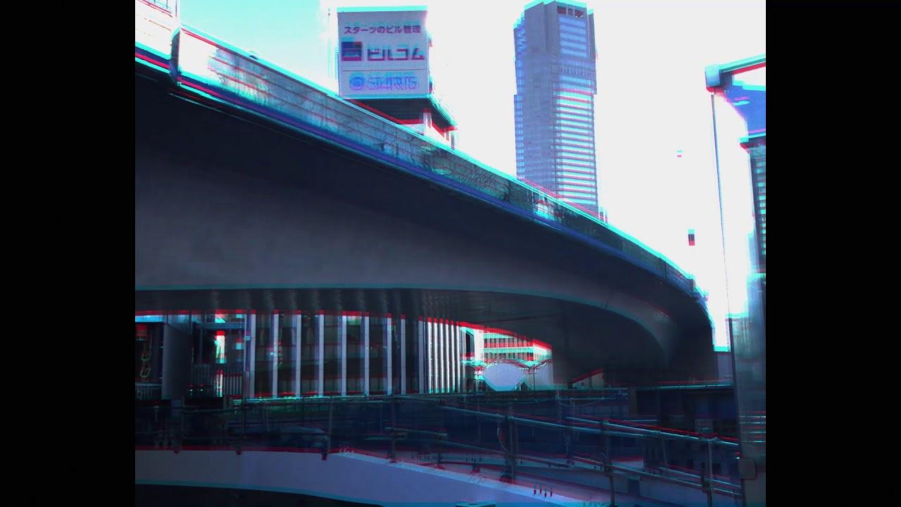 Premiere Pro でVHS風の動画に! | Vook(ヴック)
