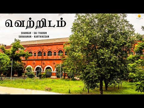Vettridam | Tamil Short Film | Bright Future Films | BFF