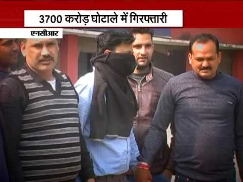 Noida Online trading scam: Yes Bank manager arrested