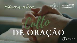 A grandiosidade de Deus a força motriz do verdadeiro Cristão  Pr. Clélio Simões  05/01/2021