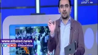 أحمد مجدي عن تصريحات وزير الصحة: «ربنا يسامح أعضاء البرلمان».. فيديو