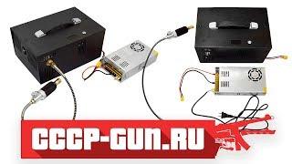 Портативный электрический компрессор ВД Coral 1.2 кВт (PCP) ( Видео - Обзор )