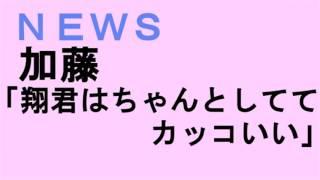 嵐 櫻井翔 新春ドラマ「君に捧げるエンブレム」最低視聴率で今後の嵐の...