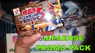 Yu-Gi-Oh! 2001 Duel Monsters 5 Expert 1 Japanese Edition OCG Game Boy Advance Promo Pack Opening G5!