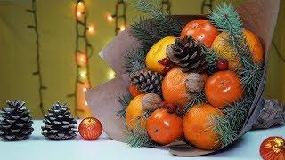 Букет из фруктов на НОВЫЙ ГОД своими руками❄️Новогодние ИДЕИ, оригинальный подарок