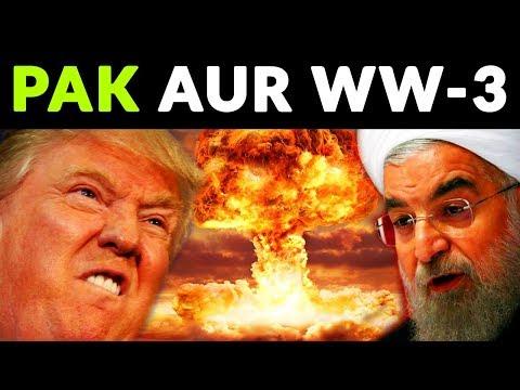 WORLD WAR 3 - Israel US vs Iran China